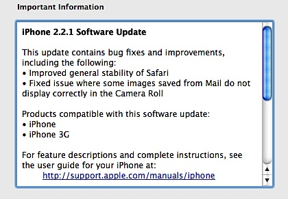 iPhone Update - that's yer lot
